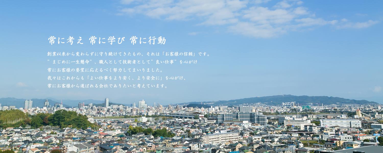 (インディード) 兵庫県の求人   Indeed